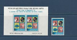 Korea - 802-802a S/s - Mh -1971-2nd Nat'l Skill Contest For High School Students