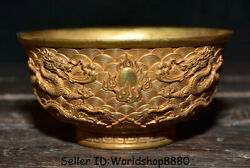 5antique Old China Copper Gold Gilt Dynasty Palace 2 Dragon Bead Bowl Bowls Cup