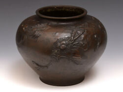 Ancient Tang Dynasty Bronze Cloud Dragon Flower Vessel Height 19 Weight 2.8kg