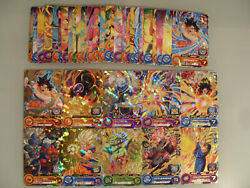 Super Dragon Ball Heroes Ultimate Booster Pack Pums3 Full Set Dbh Promo Dbz