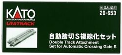 Kato 20-653 Double Track Attachment Set For Automatic Crossing Gate S N Scale