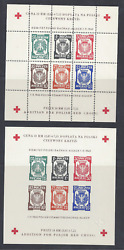 Poland 1945 Dachau-allach Red Cross Souvenir Sheets Of 6 With 25pf Inverted