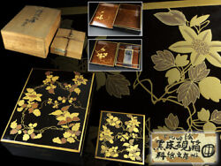 Kai Former Collection Of A Wealthy Merchant A Work From The Late Edo Period To