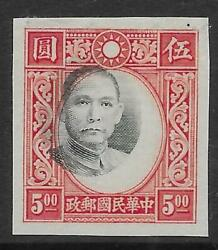 China Sc 361 Sun Yat Sen Imperf Center Shifted Variety No Gum As Printed