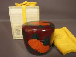A Certain Tea Set Is Released The Color Lacquer Hydrangea Jujube Flew To Make