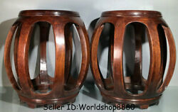 17.4 Old Chinese Huanghuali Wood Carved Dynasty Stool Antique Furniture Pair