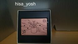 2021 Limited Edition Starbucks Card 25years 25th Anniversary For Collection