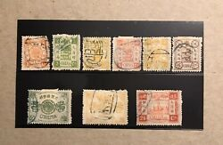 Imperial China 1894 Dowager Complete Set 16-24 + Used/cto Og +scv2014=1666