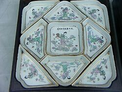 Antique Chinese Famille Rose Sweet Meat Serving Dishes Wooden Cased