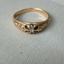 Antique Victorian Engraved Ring With Diamond Size 8 Gold
