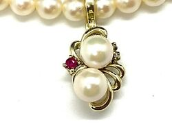14k Yellow Gold Pearl Pendant With Diamond And Ruby Enhancer Clasp