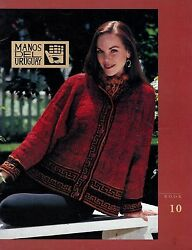 Manos Del Uruguay Pattern Booklet 10 - Button Down Sweaters And Vests