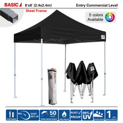 8x8 Ez Pop Up Canopy Beach Camping Sports Shelter Fair Party Tent W Carry Bag