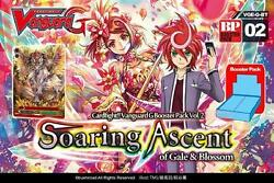 cardfight vanguard soaring ascent of gale