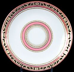 Antique Minton Pink Dessert Set, Gilded And Beaded With A Pierced Border