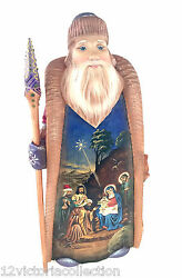 12 Russian Santa Nativity Scene Wooden Hand Carved Hand Painted Christmas Gift