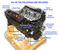 5.7l Base Marine Engine Replacement 1987-95 - New