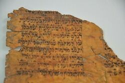 12th Century Hebrew Manuscript On Parchment Extremely Rare Bible Judaica Wow