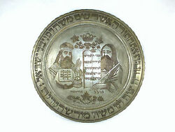 Very Large Judaica Plate Wall Plate About 1900 Persia 19 Jh Bronze Judaica