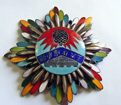 Chinese Imperial Military Medal , Order , Breast Star .