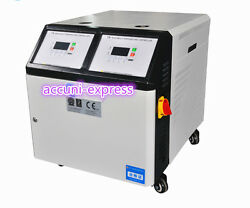 9kw oil type two-in-one mold temperature controller machine plastic  chemical W