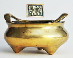 Antique Chinese Heavy Bronze Censer Tripod Incense Signed Seal
