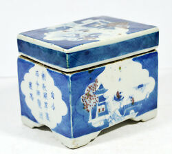 Antique Chinese Porcelain Pen Box Qing Dynasty Blue And Red And Calligraphy