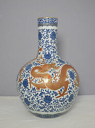 Large Chinese Blue And White Porcelain Ball Vase With Mark   M1594