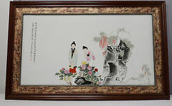 Large Chinese Famille Rose Porcelain Plaue With Frame   M1344