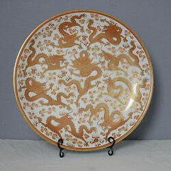 Large Chinese Gilt Red Glaze Porcelain Plate With Mark   M2258
