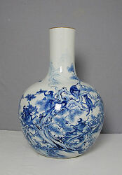 Large Chinese Blue And White Porcelain Ball Vase With Mark  M1514