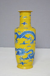 Chinese Yellow Glaze With Blue And White Porcelain Vase With Mark  M1140