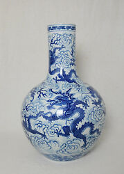 Large Chinese Blue And White Porcelain Ball Vase With Mark   M2817