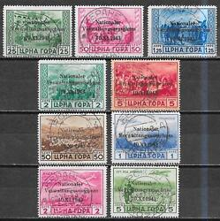 German Montenegro Stamps 1943 10-18 Cancelled To Order Vf