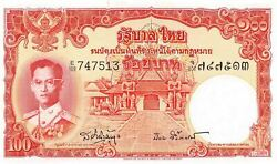 Thailand 100 Baht Nd1955 P 78d Series E/109 Sign. 41 Uncirculated Banknote