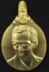 Meditation King Rare Coins And Have A Good Meaning Rama 9 In 2003.