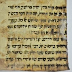 14th Century Hebrew Manuscript On Parchment Extremely Rare Jewish Judaica Wow