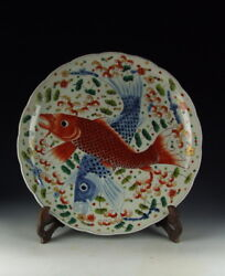 China Antiques Five-colored Porcelain Plate With Fish Pattern