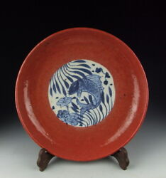 China Antiques Red Glazed Porcelain Plate W Fishandwaterweed