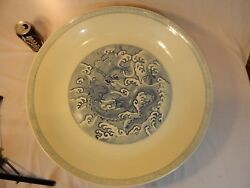 Ming Imperial Qinghua Plate Chenghua Mark and Period (1464-1487)