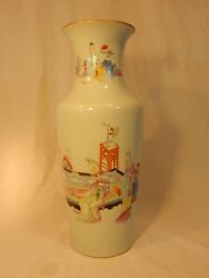 Qing Imperial Fencai Story Vase Yongzheng Mark and Period