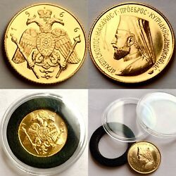Rare 1966 Republic Of Cyprus Archbishop Makarios Full 22ct Gold Sovereign, 8.01g