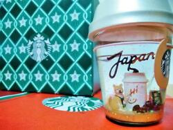Starbucks Japan Holiday 2018 Snow Globe Dome Togo Cup Christmas Dog Paper Cup