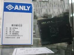 1PC New For ANLY Time Relay ATR-N 10S AC220V 5060Hz