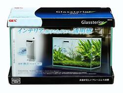 Gex Glass Terrier Silent 360 Slim H FREE shipping Worldwide