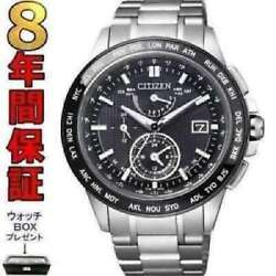 Citizen Atesa Watch AT 9044-51 E Titanium Eco Drive Solar Radio Controlled Watch
