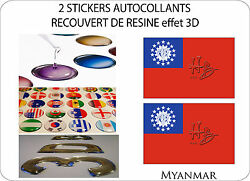 2 X Stickers Covered Resin Flag Effect 3d 70 Mm X 50 Mm Burma