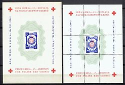 100 Genuine Dachau - Allach 1. Xi. 1945 2 And039and039 Blocksperforated And Imperf.