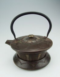 19c Japanese Iron Kettle Inlaid With Goldandsilver And Iron Tray