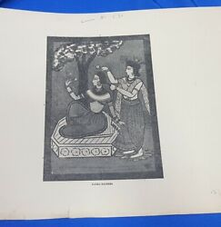 3 Old Vintage Paper Prints Of Paintings From India 1960